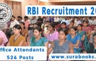 RBI Recruitment 2017 526 Office Attendants Posts