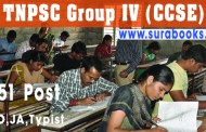 TNPSC – GROUP IV SERVICES & VAO – EXTENSION OF DATES FOR SUBMISSION OF ONLINE APPLICATION – தொகுதி – 4 – விண்ணப்பிக்க 20.12.2017 வரை கால நீட்டிப்பு