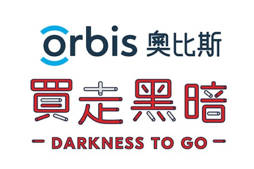 orbis darkness to go