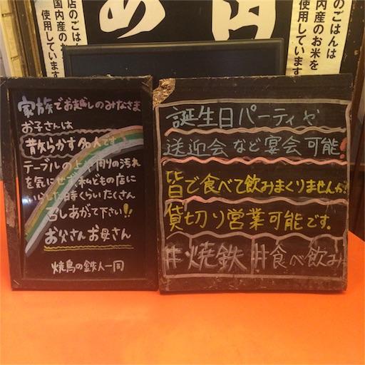 f:id:koikesuitors:20160822154159j:image