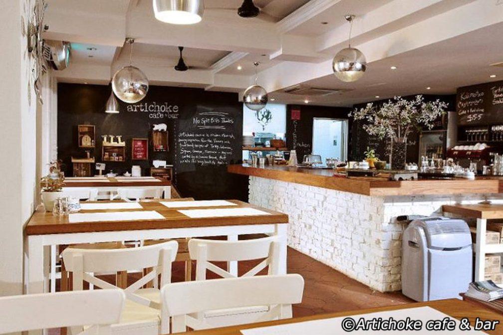artichoke-cafe
