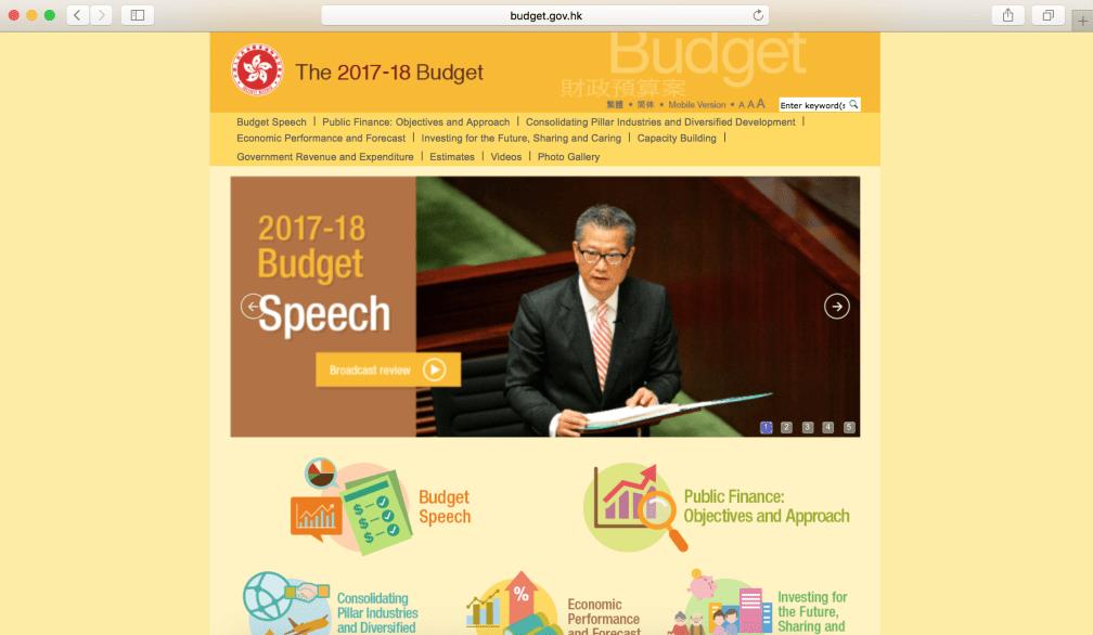 hong kong budget webpage