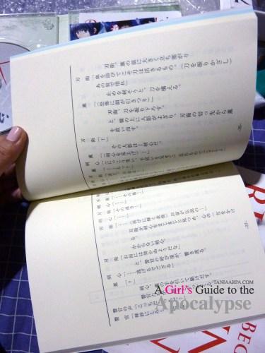 Rurouni Kenshin Deluxe DVD - script