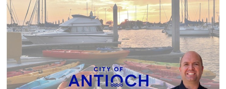 Antioch blog feature