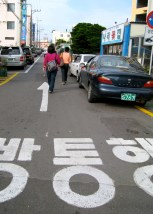 Korean Street Scene