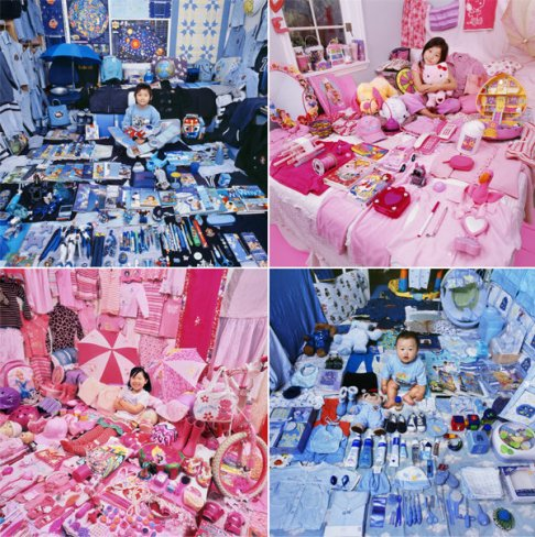 PinkBlueProject