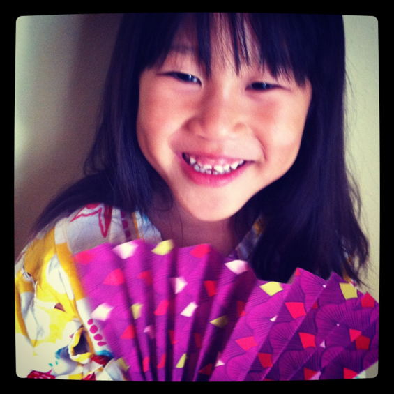 How to Make a Japanese Fan from Paper