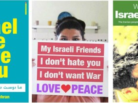 4 efforts to diffuse conflict in Israel with art