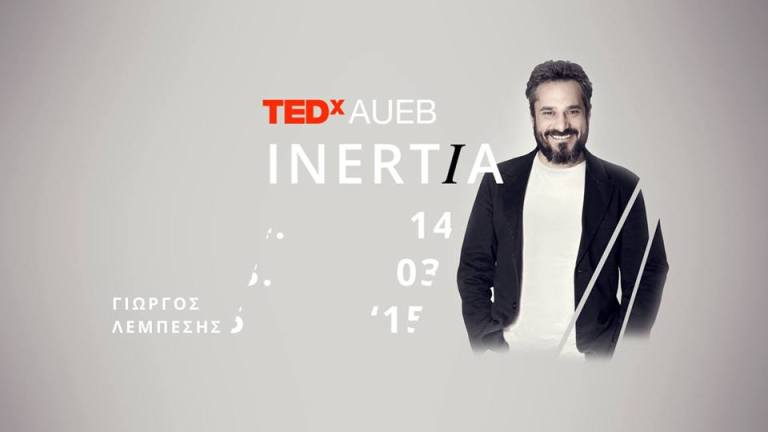 TEDxAUEB Inertia: And the host is…