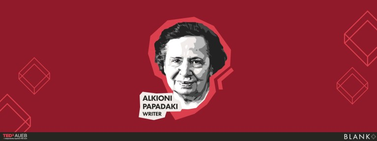 TEDxAUEB 2019 Speakers: Alkioni Papadaki