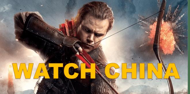watch china
