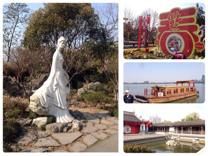 中国四代美人の別荘。- 西施荘 ー
