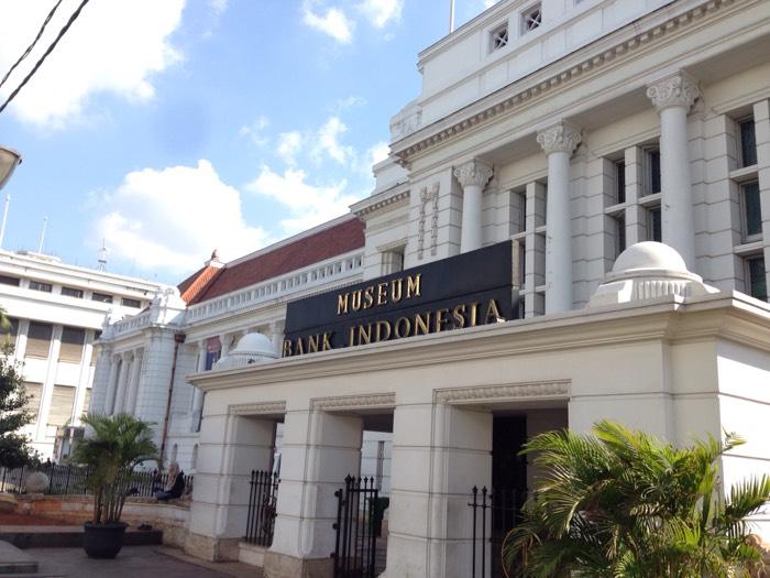 インドネシア銀行博物館。