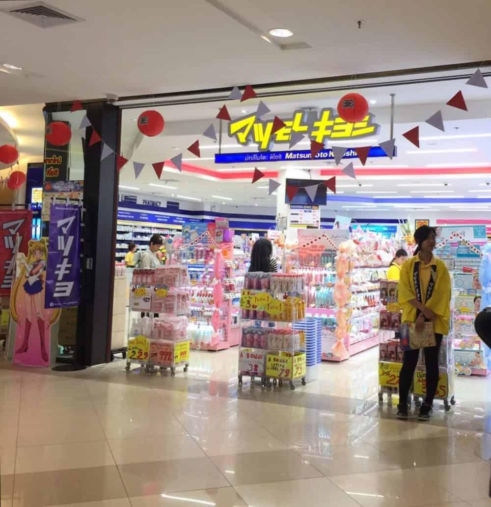 「マツモトキヨシ」がシーコンスクエアに6号店をオープン