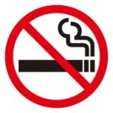 <b>受動喫煙による肺がんリスク評価、「ほぼ確実」から「確実」に</b>