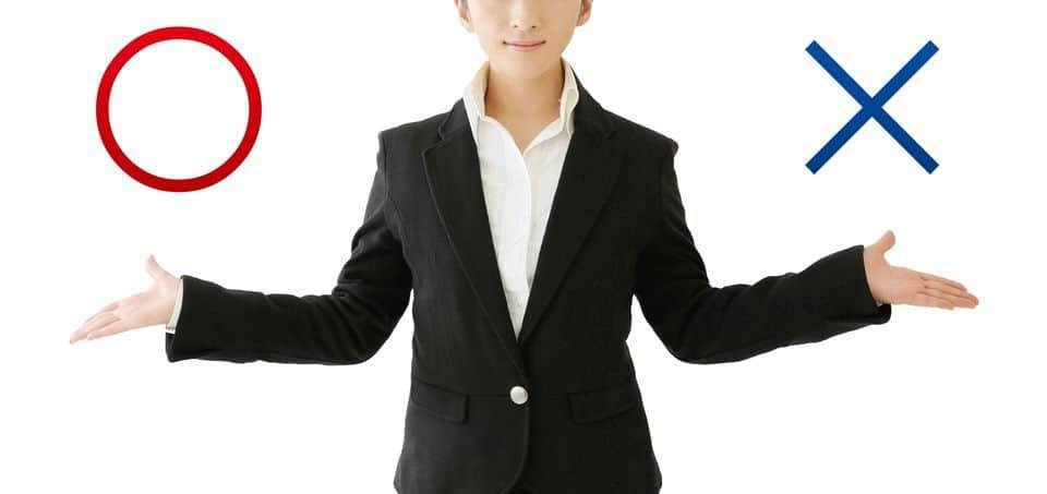 タイで起業(会社を作る)するメリットとデメリット