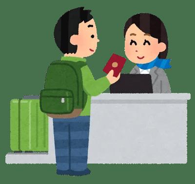 2019年1月7日から日本から出国すると1人1000円がかかるようになります