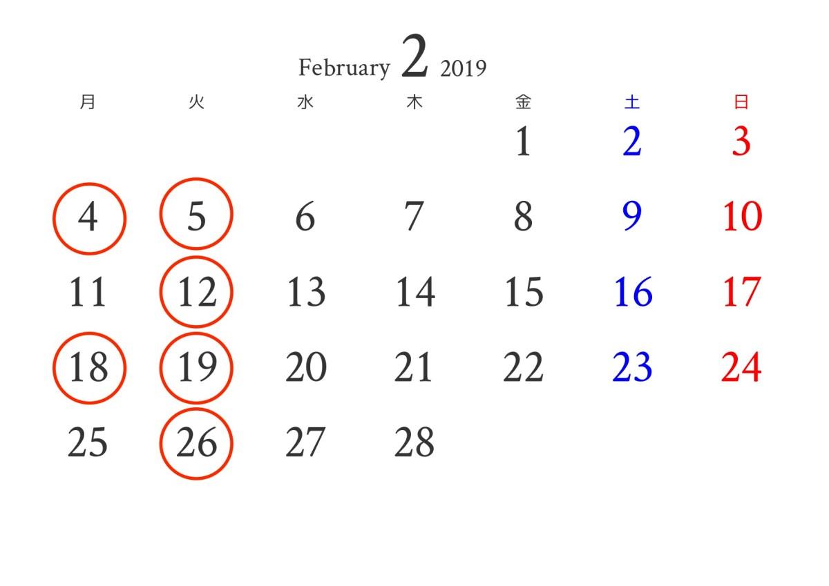 1月29日(火)30日(水)はお休みとなります