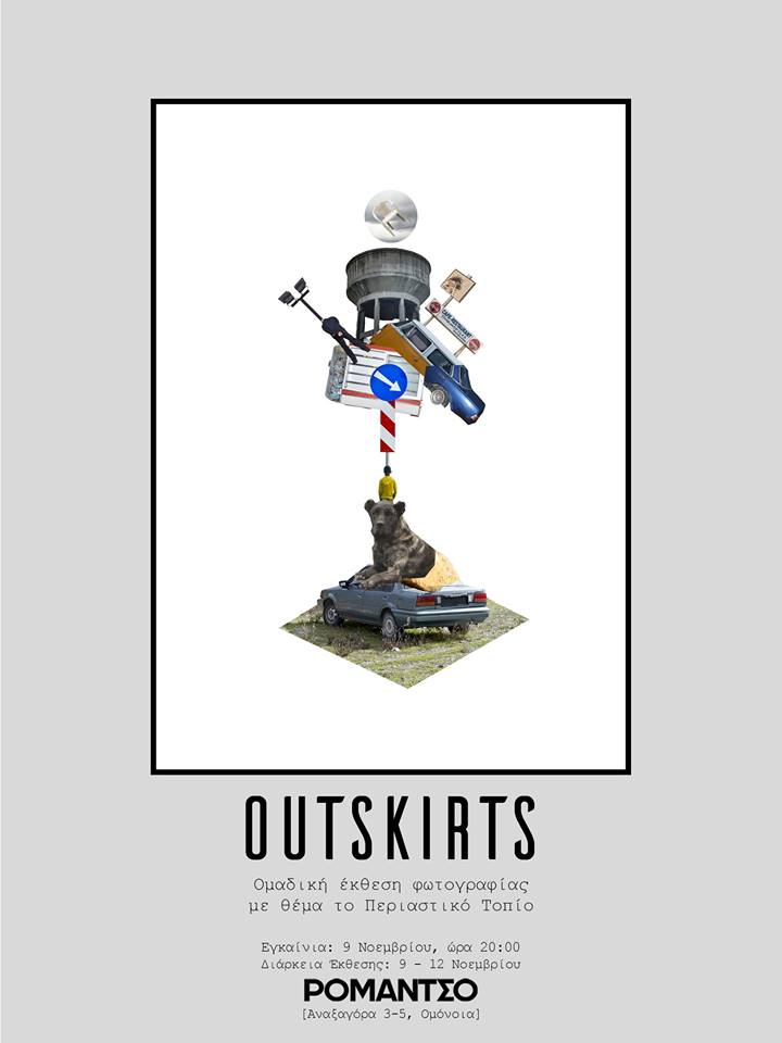 outskirts poster