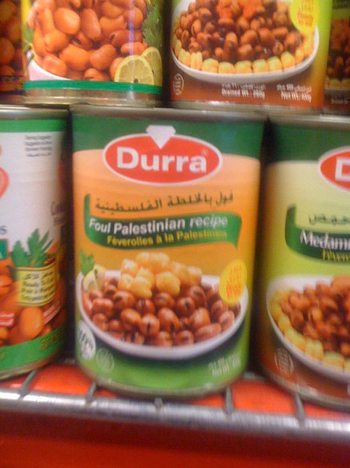 Palestinian Cooking Isn t Up To Much