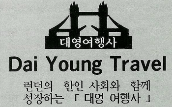 Dai Young Travel