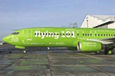Kulula Airlines 2