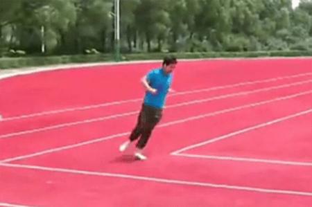 90 Running Track