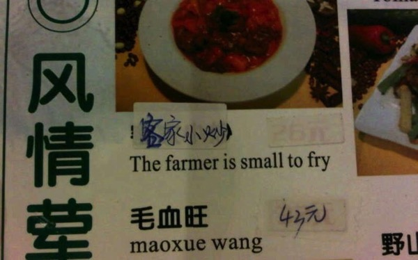 Fried Farmer Shanghai