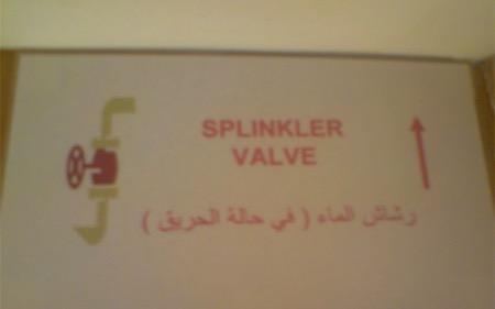 Oh I did laugh Bahrain