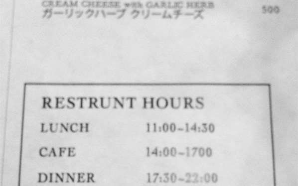 Restrunt for small eaters Kyoto