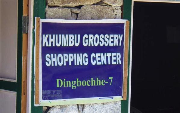 A Grossery Dingboche
