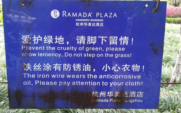 A new fashion from China