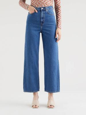 LEVIS HIGH LOOSE JEANS