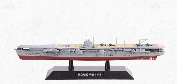 EMGC35