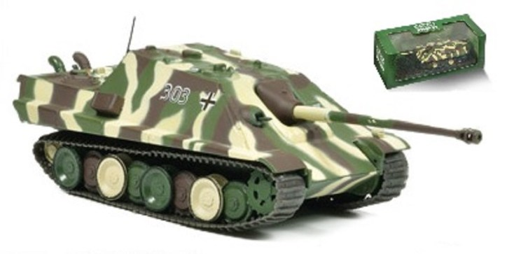 Atlas Jagdpanther