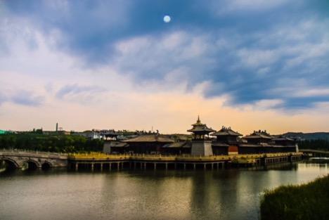 Discover Shanxi