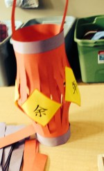 Sample Chinese lantern for students to emulate.