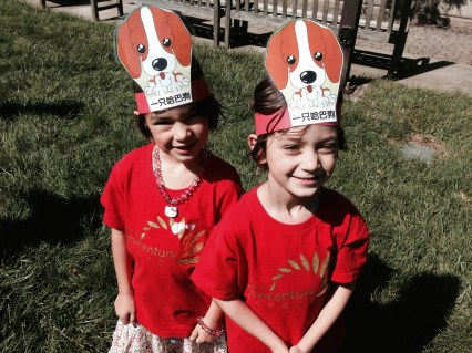 kindergarteners-wear-chinese-hats
