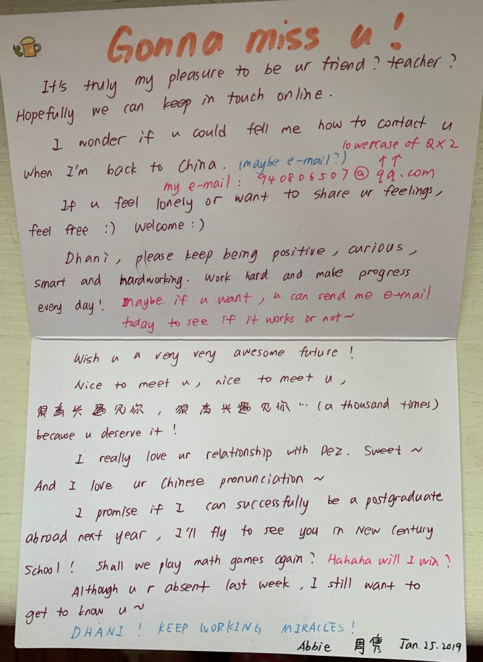 tncs-hosts-chinese-interns