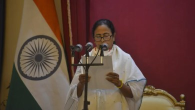 Photo of West Bengal Government – Mamata Banerjee's Third Term