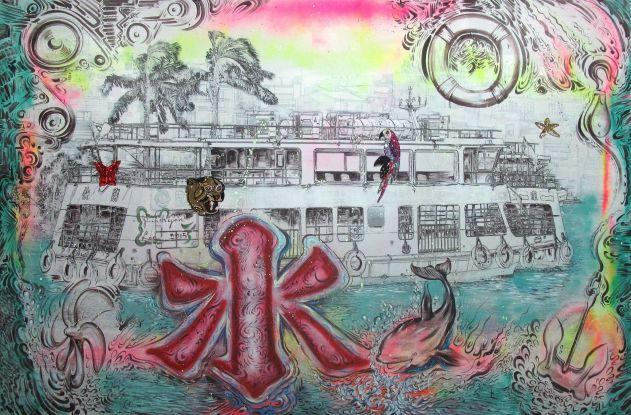 【哈瑪星渡輪 Ferry in Hamasin】,來自南台灣畫會-魚刺客的藝術家李俊賢。