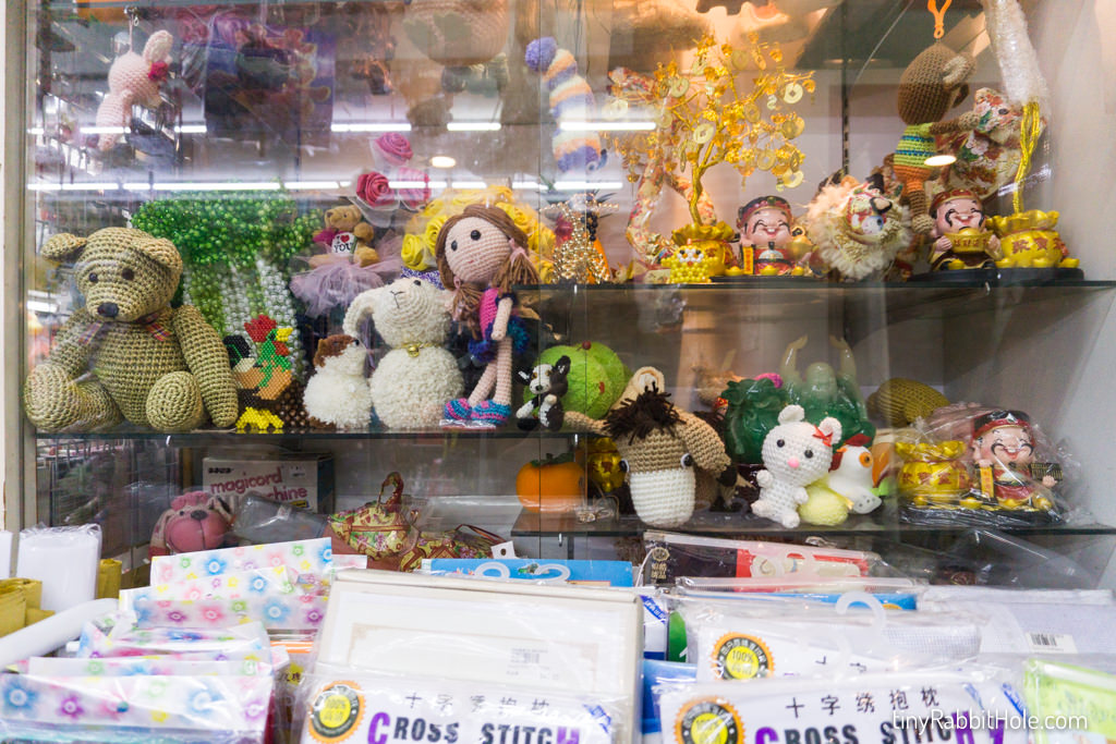Tiny Rabbit Hole - Elsie Departmental Store – Ang Mo Kio Craft Shop