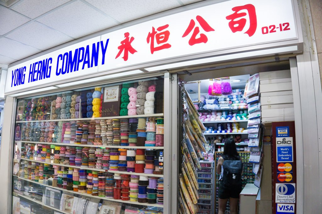 Yong Herng Company – Holland Road Shopping Centre Craft Shop