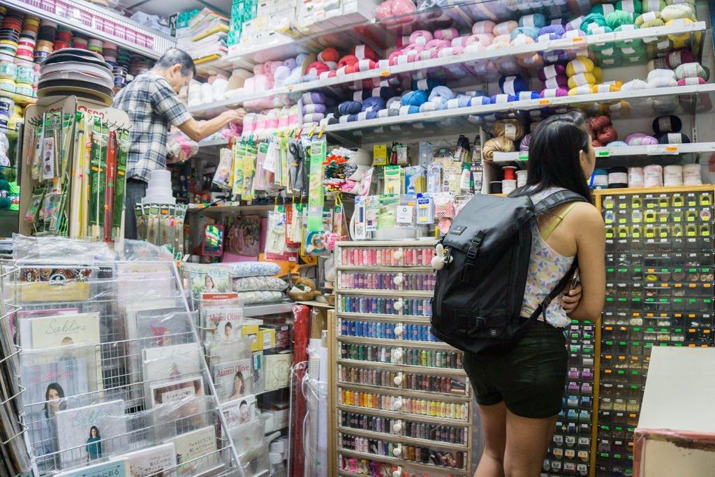 Tiny Rabbit Hole - Yong Herng Company – Holland Road Shopping Centre Craft Shop