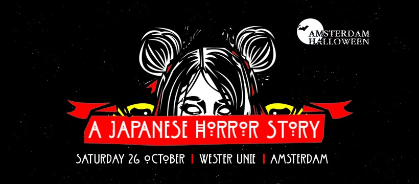 Promotional poster for WesterUnie's A Japanese Horror Story
