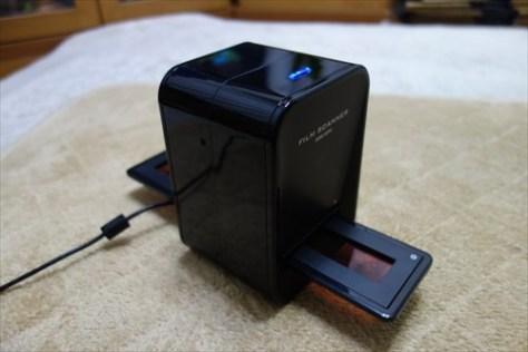 scanner005