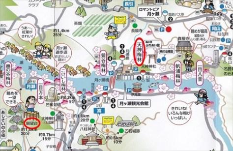 tsukigase_map