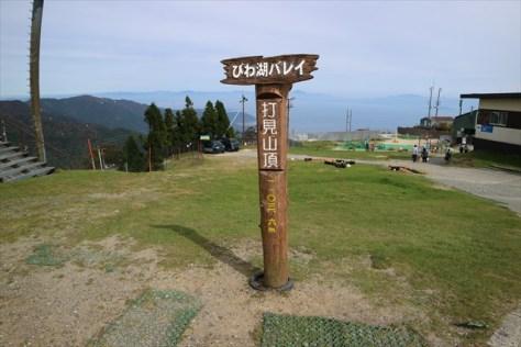 biwako1610_014
