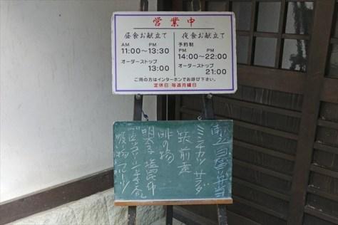 aoki1611_004