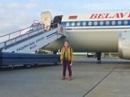 Мы погрузились в самолет...